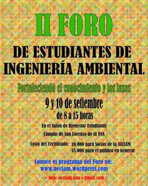 II Foro de Estudiantes de Ingeniería Ambiental